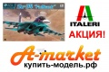 Су-34 1/48 от Kitty Hawk, Поступление Italeri- Акция