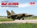 ICM 1/48 МиГ-25 РБФ, Советский самолет-разведчик (рендеры)