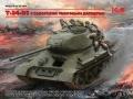 ICM 1/35 Т-34-85 с советским танковым десантом