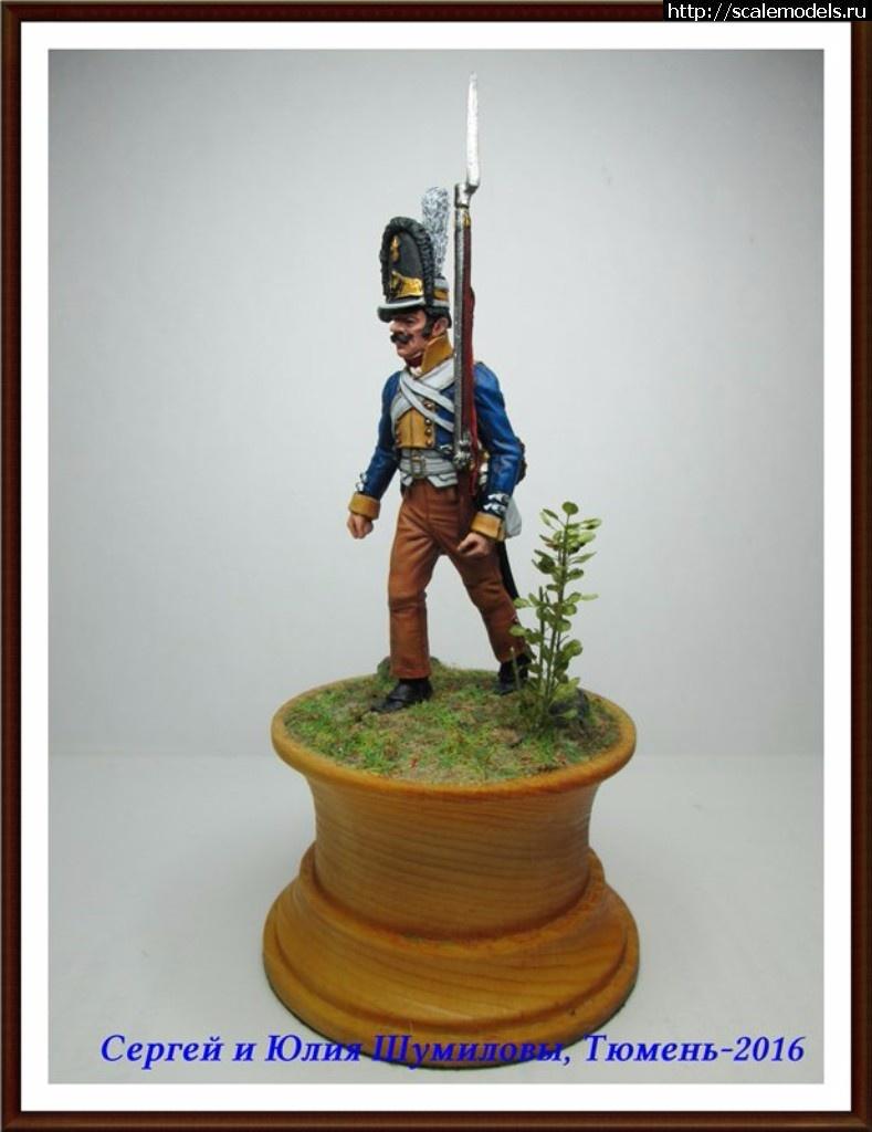 Гренадер Прусской пехоты, 1806-1807г.г., фирма «EK Castings» Закрыть окно