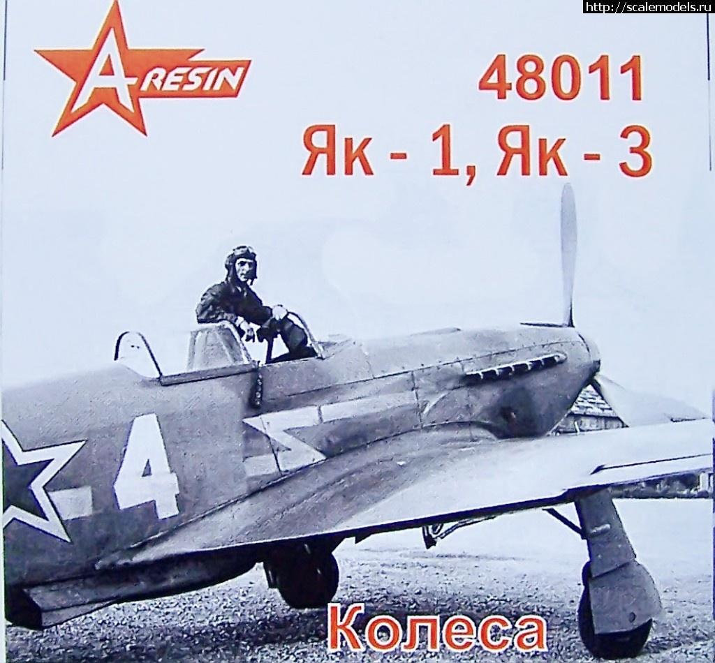 A-Resin 1:48 Яковлев Як-1 Як-3 Колёса шасси Закрыть окно