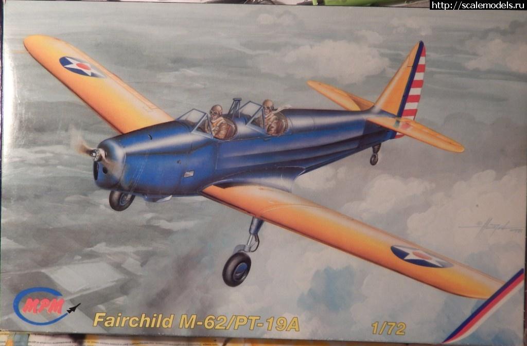 Fairchild M-62 PT-19A МРМ 1/72 Закрыть окно