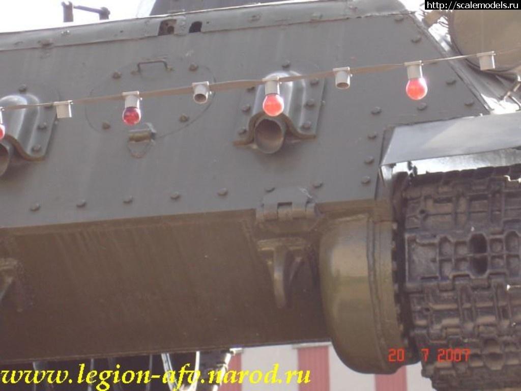"""#1485932/ Т-34 """"Красное Сормово"""" 1942 год. Готово! Закрыть окно"""