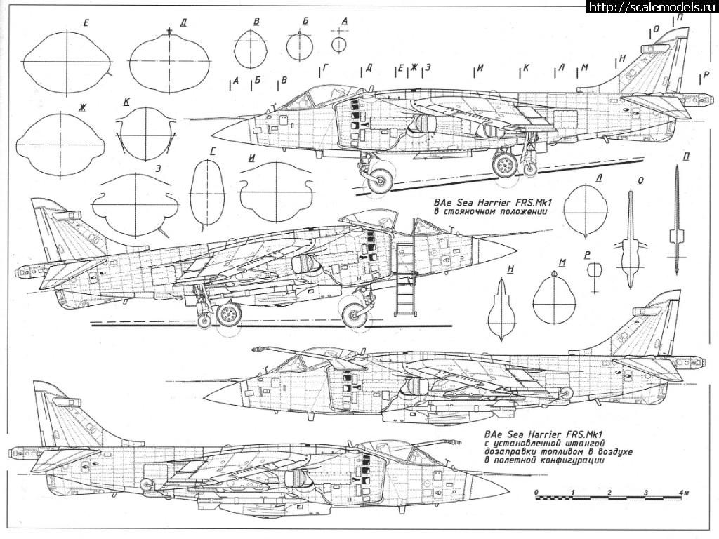 #1489205/ Tamiya 1/48 Sea Harrier FRS.1(#12232) - обсуждение Закрыть окно