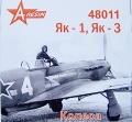 A-Resin 1:48 Яковлев Як-1 Як-3 Колёса шасси