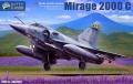 Анонс Kitty Hawk 1/32 Mirage 2000B, 2000C, 2000D/N - 3D-рендеры