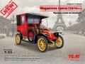 ICM 1/35 Марнское такси (1914 г.), Французский автомобиль
