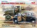 ICM 1/35 Водители РККА (1943-1945 г.)