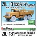 Распродажа смолянных аксессуаров для моделей 1/35 (DEF Model, Panzer Art, Legend)