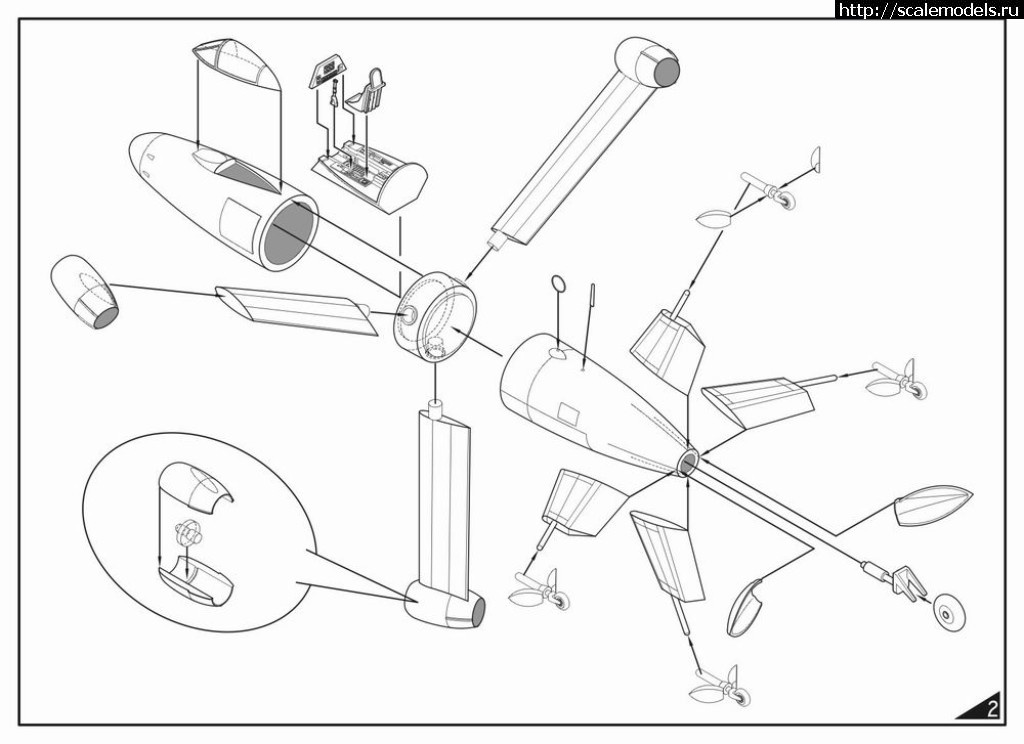 Анонс Amusing Hobby 1/48 Focke-Wulf Triebflugel/ Анонс Amusing Hobby 1/48 Focke-Wulf ...(#12947) - обсуждение Закрыть окно