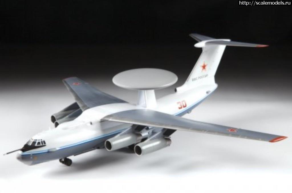 Звезда А-50, Су-100 и Терминатор-2 Закрыть окно