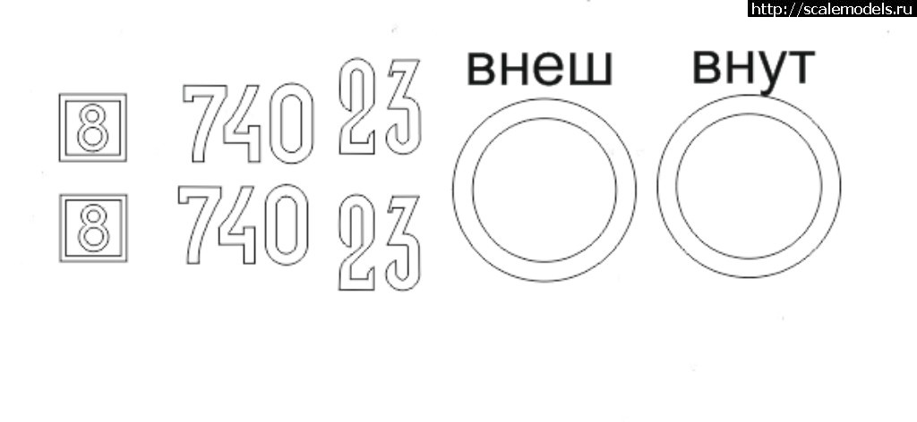 #1492244/ Су-100 Звезда - ГОТОВО Закрыть окно