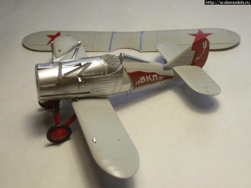 #1492466/ Посторойка самолёта Поликарпов И-5 масштаб 1:48. Rest Models Закрыть окно