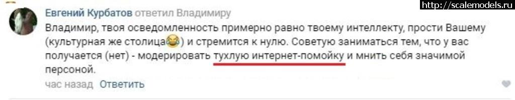 #1493482/ Armata-Models.ru Закрыть окно