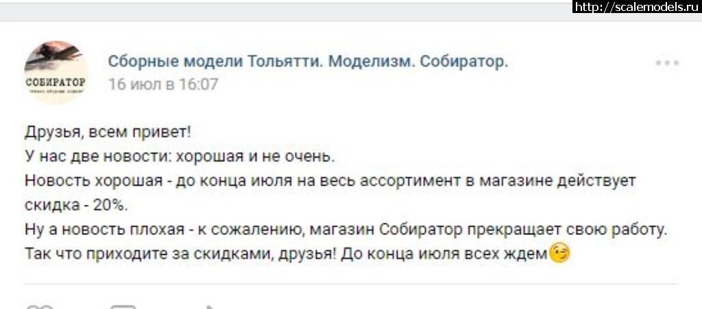 #1493625/ Модельные магазины Тольятти Закрыть окно