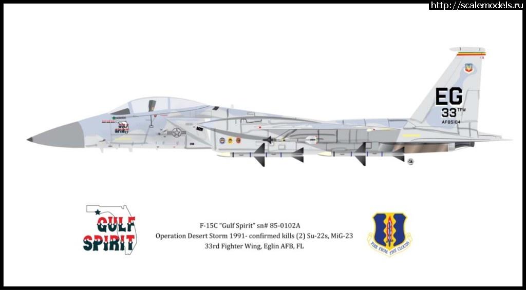 #1493637/ Tamiya 1/48 F-15C Eagle(#12282) - обсуждение Закрыть окно