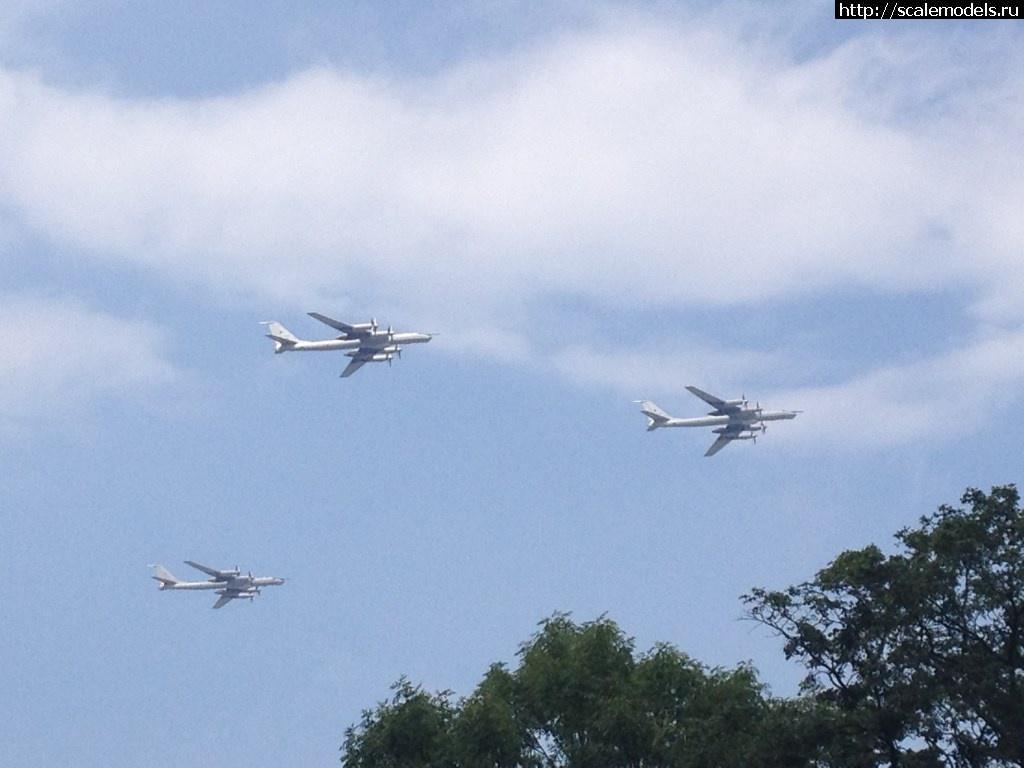 #1495585/ Парад ВМФ, Питер, Самолеты Закрыть окно