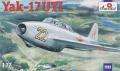 Amodel 1/72 Як-17УТИ - Реактивная парта