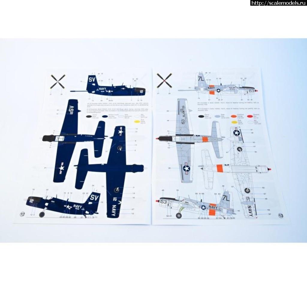 Анонс Special Hobby 1/48 Grumman AF-3A Guardian Mad boom Закрыть окно
