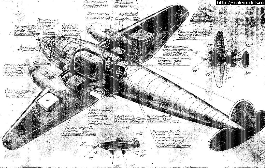 #1499994/ Bf-109F(готово) и He-111H-5 (Готово)в Африке! ГОТОВО! Закрыть окно