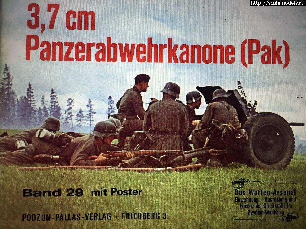 PAK 35/36 3.7 cm german antitank gun  [ Tamiya 35035 ] 1:35 Закрыть окно