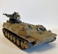 Скиф/Менг 1/35 МТ-ЛБ/ЗУ-23