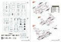 Обзор Special Armor 1/72 Hanomag SS-100 Gigant (Schwerer Schlepper)