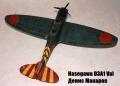 Hasegawa 1/48 D3A1 Val