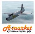 Prop-n-Jet 1/72 Як-19