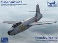 Анонс Як-19 1/72 Prop-n-Jet