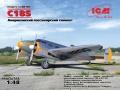 ICM 1/48 C18S,Американский пассажирский самолет