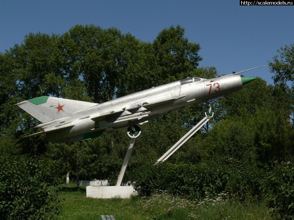 Walkaround учебный аэродром ИВВАИУ, Иркутск, Россия Закрыть окно