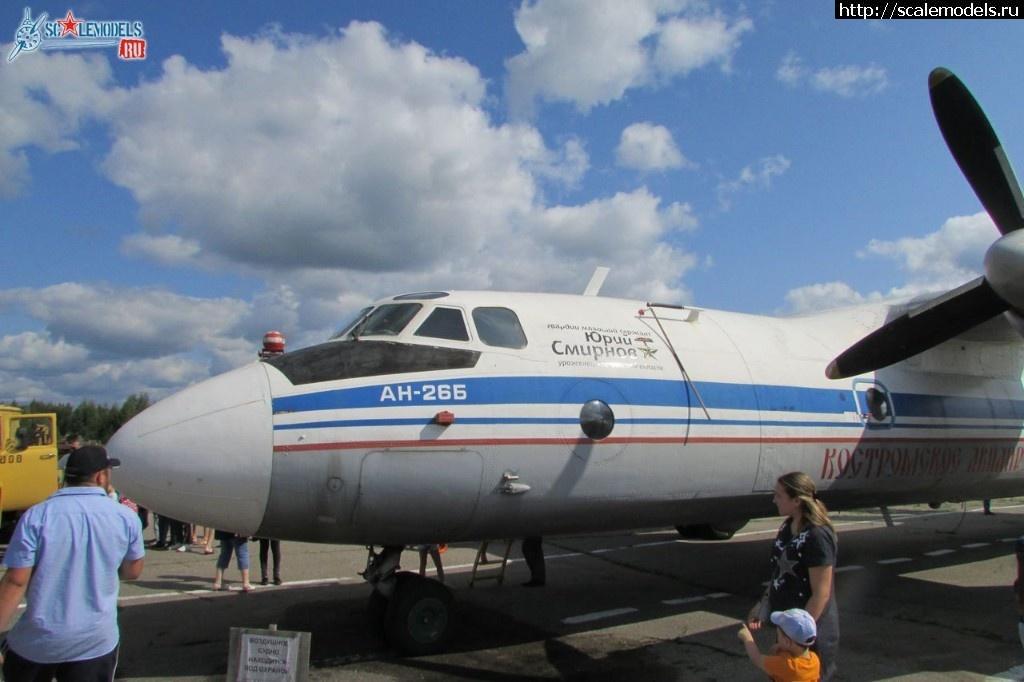 Walkaround Ан-26Б Костромского авиапредприятия, RA-26595, аэропорт Сокеркино, Кострома, Россия Закрыть окно
