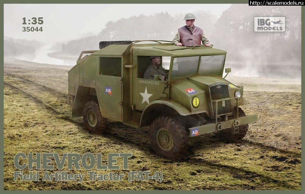 Анонс IBG Models 1/35 Chevrolet Field Artillery Tractor (FAT-4)  Закрыть окно