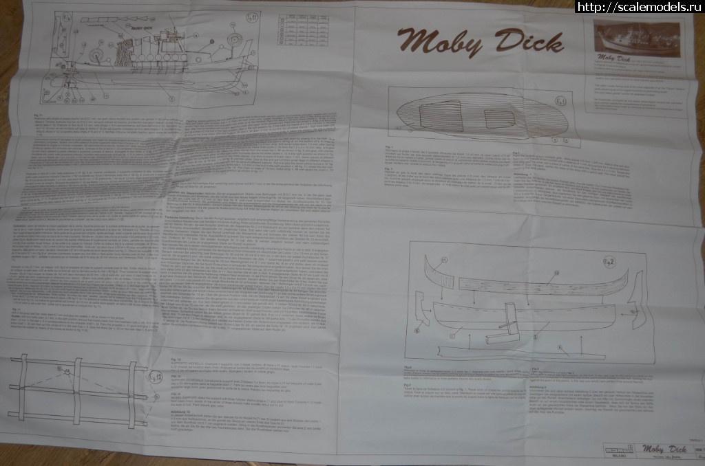 """""""Moby dick"""" от Mamoli. Собираем с сыном Закрыть окно"""