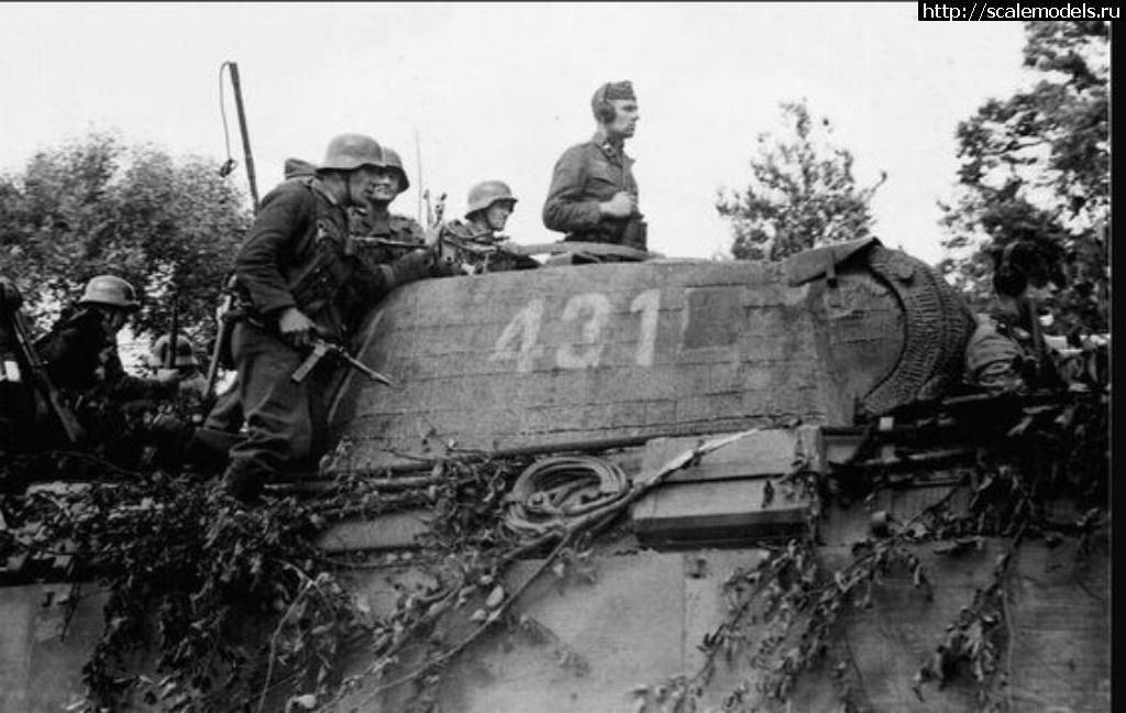 #1504468/ Dragon 1/35 Jagdpanther late product...(#12409) - обсуждение Закрыть окно