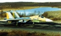 Trumpeter 1/72 Су-27КУБ(СУ-33УБ)