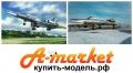 Новинки  от Микромир : Ту-22КД и Ту-22У в 1/144