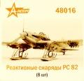 A-Resin 1:48 Реактивные снаряды РС-82