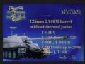 Xact 1/35 Т-80У