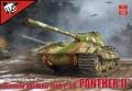 Анонсы Modelcollect - 28cm Kanone 3 auf Lastentrager E-75 и средний танк E-50 Panther II