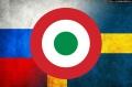 Турнир (международный) - Сухопутная и авиатехника Италии