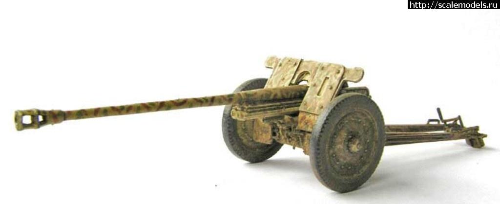 ACE 1/72 Немецкое противотанковое орудие Pak.36(r) Закрыть окно