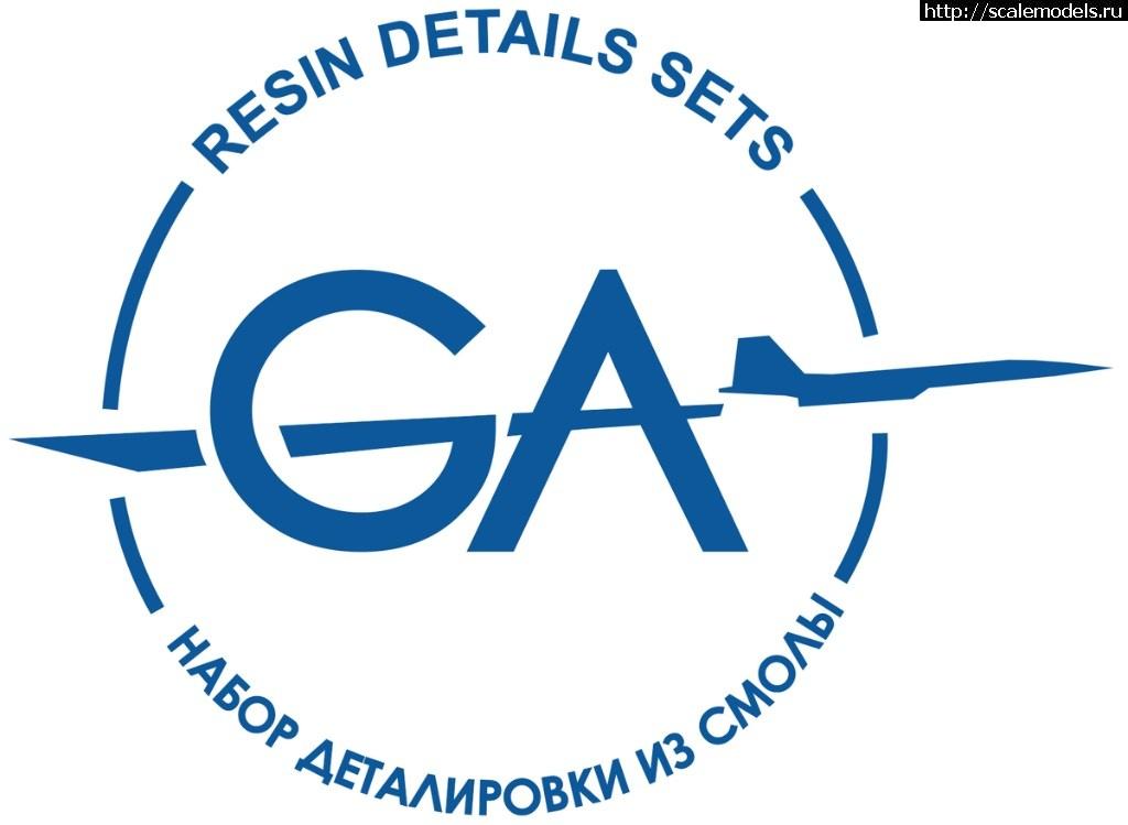GA - resin details sets Закрыть окно