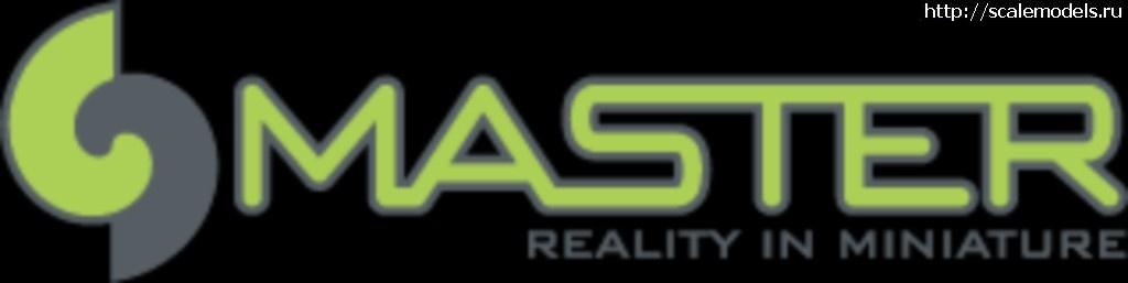 Большая распродажа авиа-аксессуаров фирмы Master Model (1/48, 1/72 масштабы) Закрыть окно