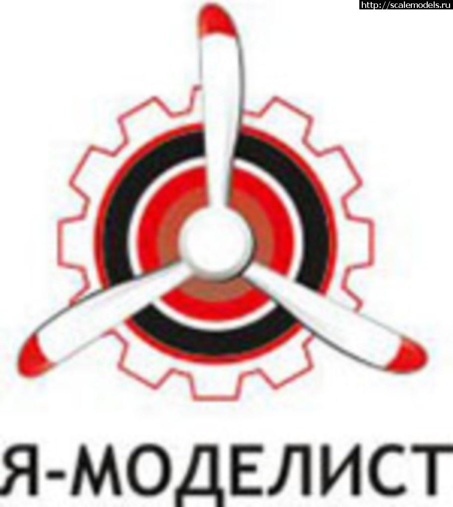 Новости Я-Моделист Закрыть окно
