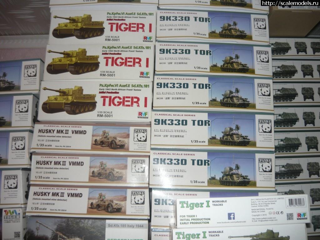 Ликвидация  склада моделей (Tiger Model, RFM, Panda Hoddy) Закрыть окно