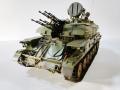 Meng 1/35 Russian ZSU-23-4 Shilka