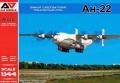 A&A Models Ан-22 в масштабе 1/144