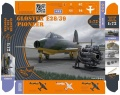 Анонсы ClearProp 1/72 Gloster E28/39 Pioneer